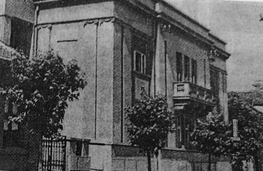 THE LIBRARY MOVED TO RAJKOVIĆ'S FAMILY PALACE