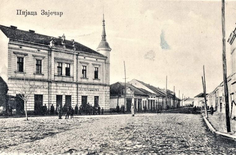 "THE FIRST PROFESSIONAL THEATER ""GUNDULIĆ"" FOUNDED"